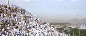 Pilgrimage: The Fifth Pillar of Islam 1